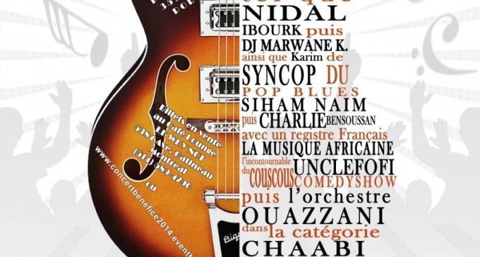 5ème édition: Le Concert bénéfice «Carrefour des Cultures » de l'association Pour un Maroc Meilleur