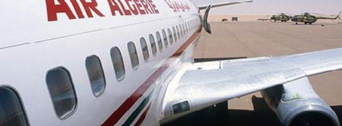Un avion d' Air Algérie perd une roue à Toulouse .