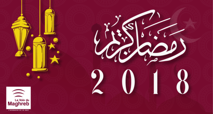 Montréal – Le 1er jour de Ramadan sera le Jeudi 17 Mai 2018